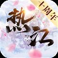 热江BT版 V1.0.1 安卓版