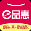 e品惠APP|e品惠 V1.6.1 安卓版 下载