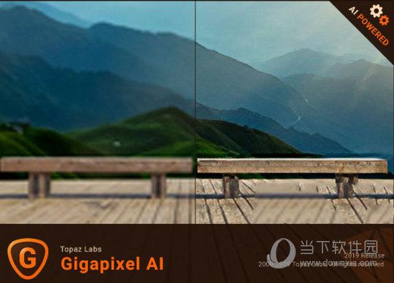 Topaz Gigapixel AI 4.9汉化版