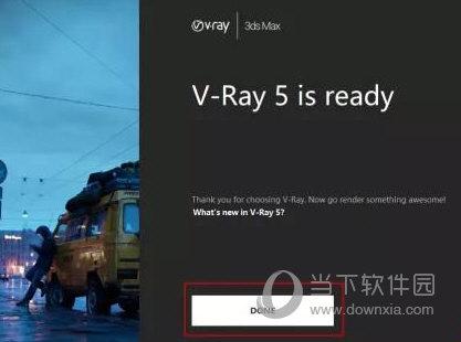 VRay5.0汉化破解版