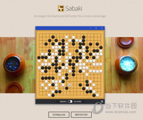 sabaki围棋软件下载