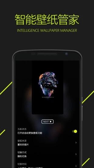 图凌VIP破解版 2020 V2.9.9.1 安卓免费版截图3