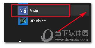 鼠标点住【Visio】图标往桌面拖动
