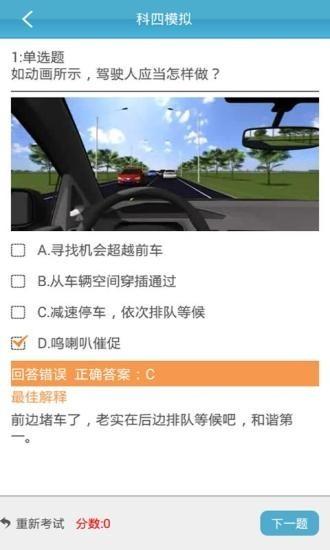 云行学车呼市版 V3.5.1 安卓官方版截图3