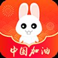 神兔侠 V3.2.6 安卓版