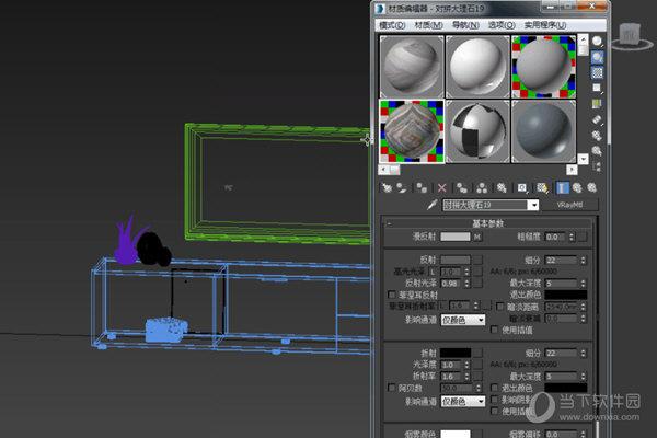 将模型拖动到3DMax软件中