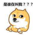 单身狗的快乐表情包 +11 免费版