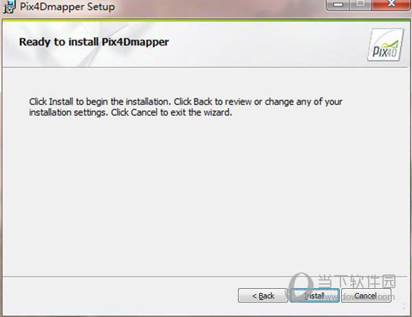 Pix4Dmapper破解版