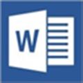 Word2016破解版免费版 X64 中文版