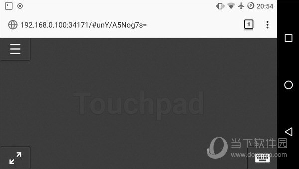 Remote Touchpad