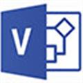 Microsoft Visio 2019 32/64位 中文最新版