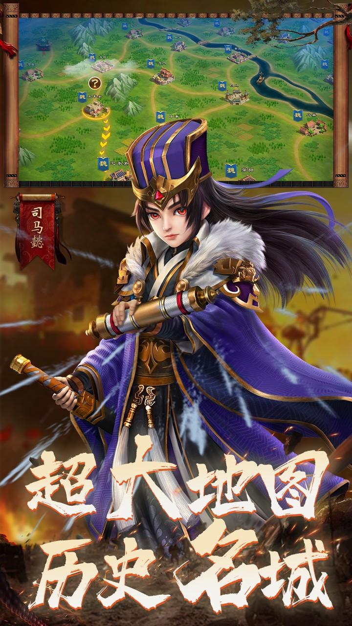 九州战魂 V1.0.3 安卓版截图5