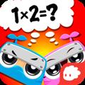 乘法忍者挑战 V2.1.11.0 安卓版