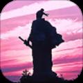铅山人社区APP 铅山人社区 V1.0.5 安卓版 下载