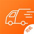 小帮货车司机版 V1.0.4 安卓版