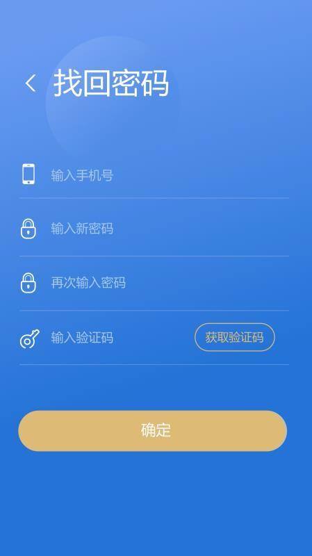米创360 V1.2.2 安卓版截图2