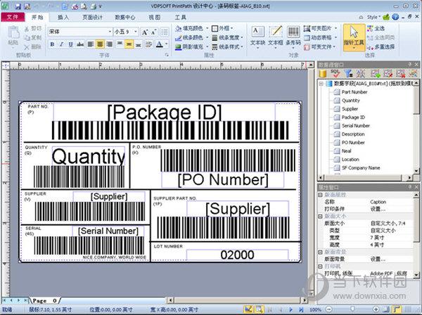 LabelPath条码标签生成软件