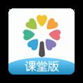 智慧树课堂 V1.0.0 安卓版