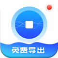 录屏宝软件下载|录屏宝 V1.0.2 安卓版 下载