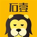 石壹 V1.0.1 安卓版