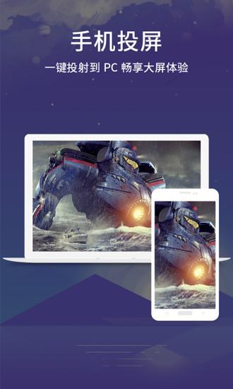 Apowersoft录屏王 V1.6.8.8 安卓版截图3