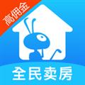 蚂蚁新房 V4.1.4 安卓版