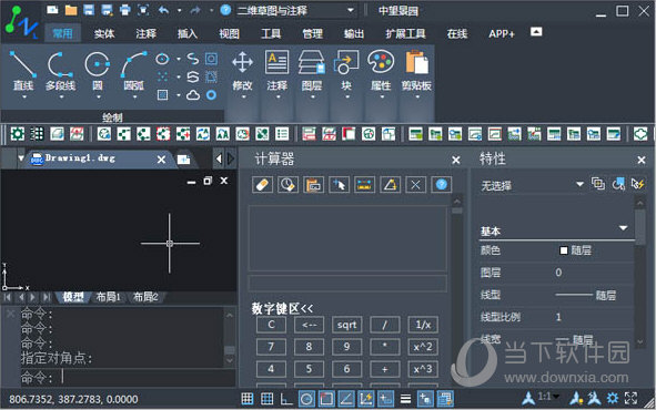 中望景园2018破解版