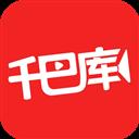 千巴库 V4.1.5 安卓版
