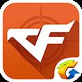 掌上CF手游助手 V3.3.8.10 安卓最新版