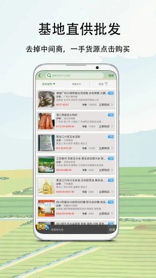 农卷风 V2.4.0 安卓版截图5