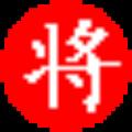 楚汉棋缘1.41版 最新注册版