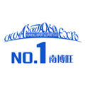 南博旺 V1.1.5 安卓版