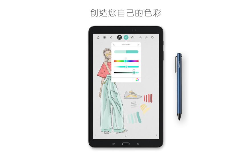 Bamboo Paper V1.12.3 安卓版截图4
