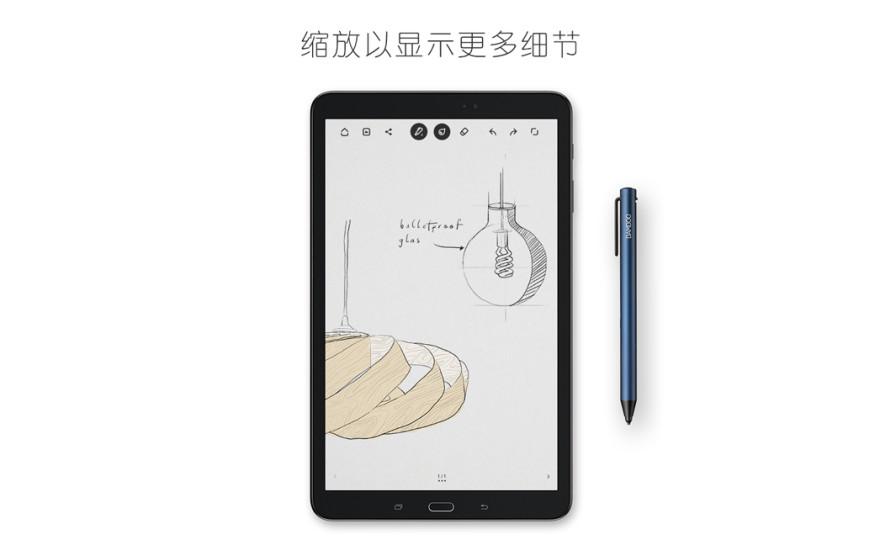 Bamboo Paper V1.12.3 安卓版截图5
