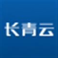 长青云大学 V3.45 安卓版