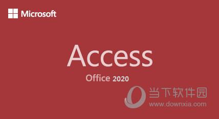 Access2021破解版