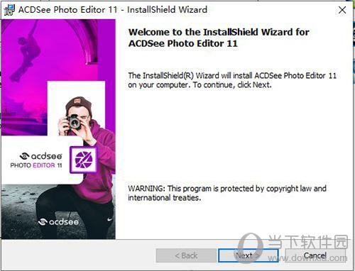 ACDSee Photo editor 11