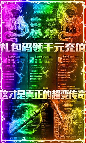 大秦之帝国崛起BT版 V1.0.0 安卓版截图3
