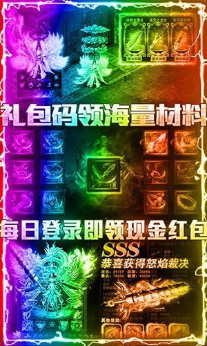 大秦之帝国崛起BT版 V1.0.0 安卓版截图4
