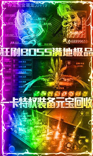 大秦之帝国崛起BT版 V1.0.0 安卓版截图5