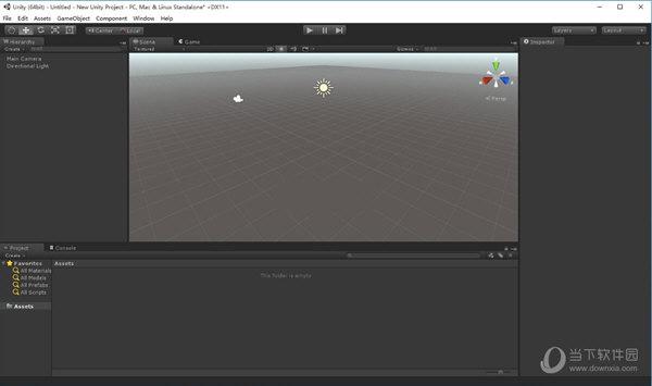 Unity3D5.5破解版