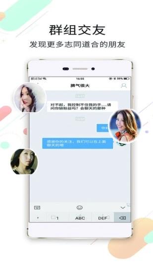 大邯郸 V2.8 安卓版截图3
