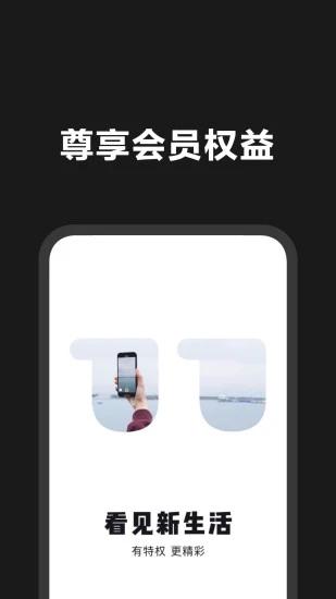 乐卡 V2.2.4 安卓版截图4