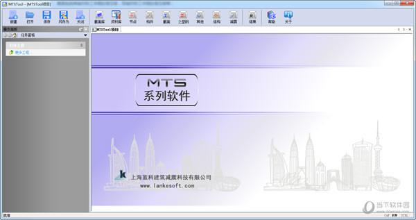 MTS钢结构设计软件破解版