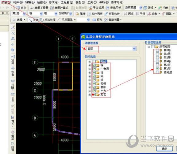 广联达GTJ2021全国版
