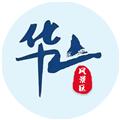 华山 V3.3.3 安卓版