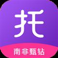 淘托 V1.62 安卓版