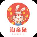 淘金兔 V0.0.5 安卓版