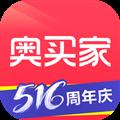 奥买家全球购 V4.0.3 安卓版