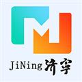 济宁市民卡 V1.2.1 安卓版
